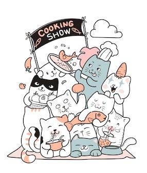 Émission de cuisine de chat