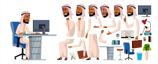 Employé de bureau de l'homme arabe