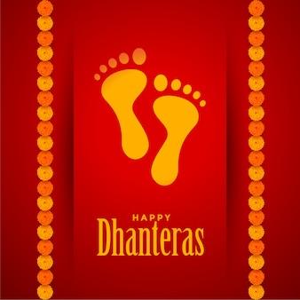 Empreintes de pas de lord lakshami sur le festival de dhanteras