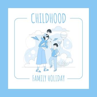 Enfance, modèle de flyer de vacances en famille. fête des mères, parentalité, concept de bannière de maternité.