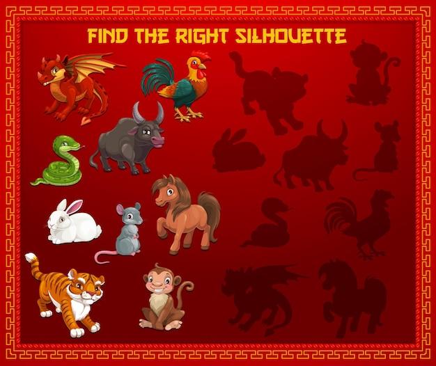 Enfant trouver silhouette jeu de nouvel an avec des animaux calendrier chinois