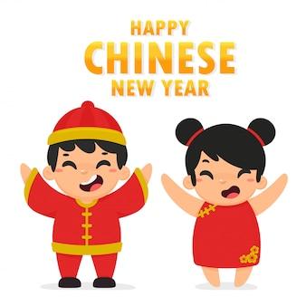 Enfants chinois portant des costumes nationaux saluant pour le festival du nouvel an chinois.