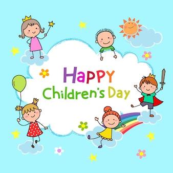 Enfants de dessin animé dessinés à la main jouant ensemble dans le ciel