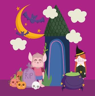 Enfants d'halloween dans la nuit