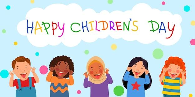 Des enfants heureux est un jour une carte postale avec des enfants qui montrent leur langue un nuage avec une inscription