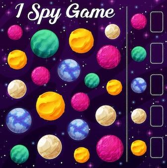 Enfants j'espionne le jeu avec des planètes spatiales de vecteur de dessin animé