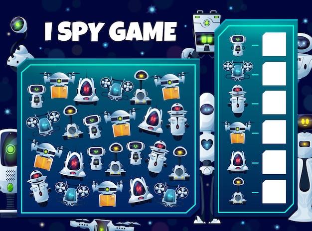 Enfants j'espionne jeu avec des robots, puzzle éducatif avec des cyborgs, des androïdes et des drones