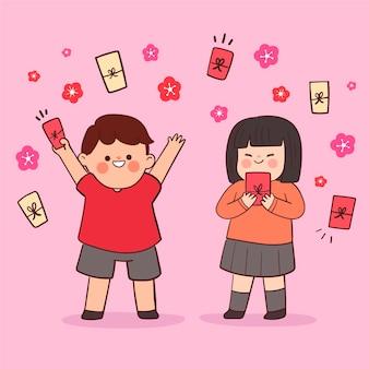 Enfants kawaii avec des enveloppes otoshidama