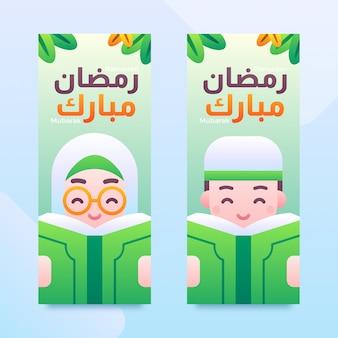 Enfants musulmans garçon et fille tenant le coran ramadan