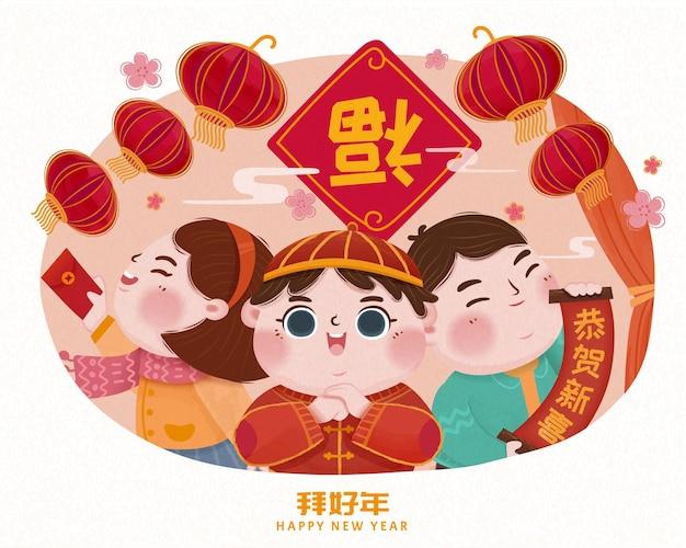 Enfants payant une visite du nouvel an avec un paquet rouge et un défilement