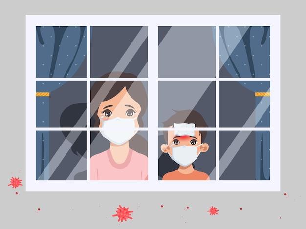 Les enfants traitent covid19 à l'isolement à la maison et au traitement d'auto-soins