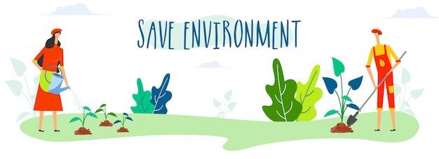 Enregistrer l'environnement. illustration de jardinage