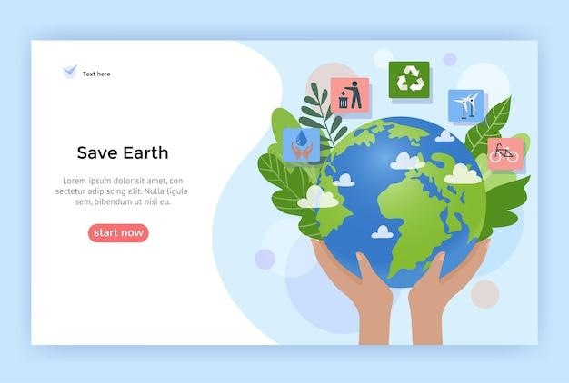 Enregistrer l'illustration du concept de la terre, l'affiche de l'environnement, le design plat vectoriel
