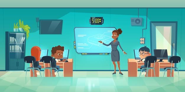 Enseignant et enfants en classe d'informatique