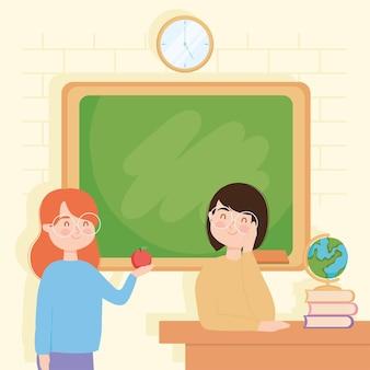 Enseignantes à l'école