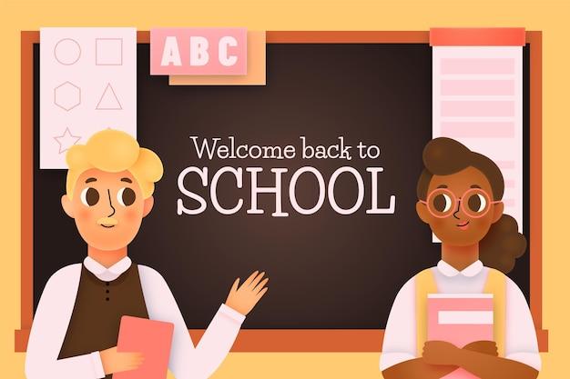 Les enseignants souhaitent la bienvenue à l'école illustrée
