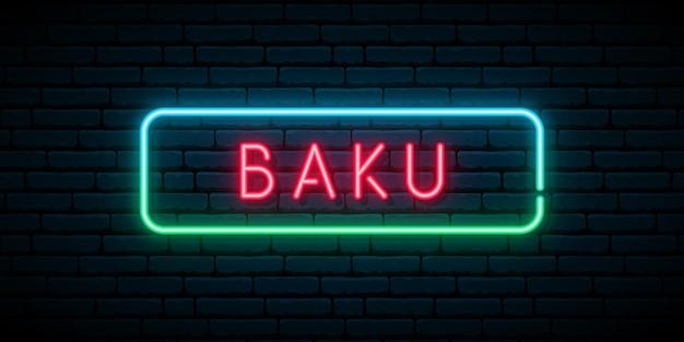 Enseigne au néon de bakou