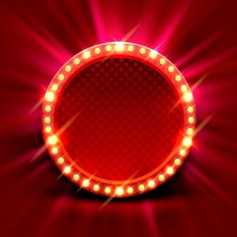 Enseigne au néon en forme de cercle. élément de conception de modèle, illustration vectorielle