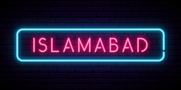 Enseigne au néon d'islamabad