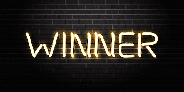 Enseigne au néon isolé réaliste du logo winner pour la décoration et la couverture de modèle