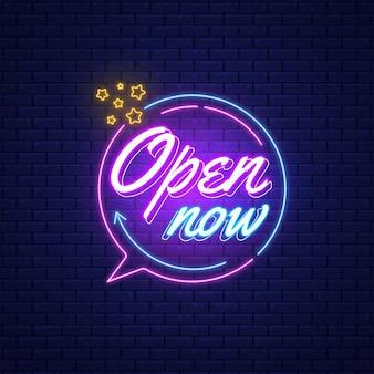 Enseigne au néon `` nous sommes ouverts ''