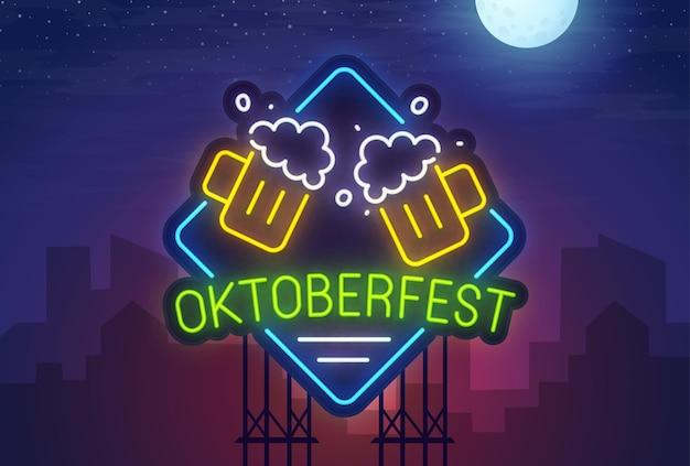 Enseigne au néon de l'oktoberfest