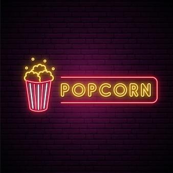 Enseigne au néon pop-corn.