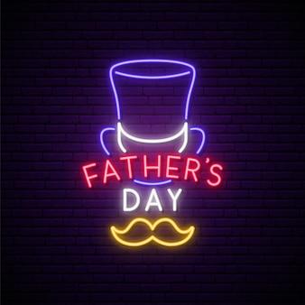 Enseigne au néon pour la fête des pères.