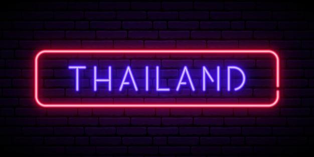Enseigne au néon de la thaïlande