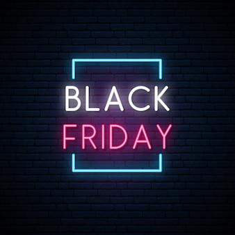 Enseigne au néon vendredi noir.