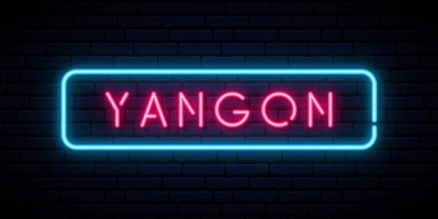 Enseigne au néon de yangon