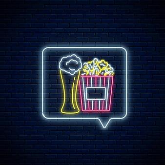 Enseigne lumineuse au néon de bière et de pop-corn dans le cadre de notification de message. symbole de nourriture et de boisson dans la bulle de dialogue