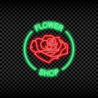 Enseigne lumineuse au néon du magasin de fleurs enseigne lumineuse brillante et brillante pour le logo du magasin de fleurs