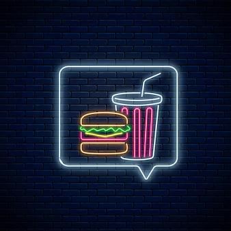 Enseigne lumineuse au néon de hamburger et tasse de boisson gazeuse dans le cadre de notification de message. symbole de nourriture et de boisson dans la bulle de dialogue