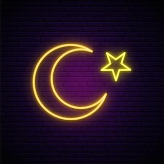 Enseigne de nuit lumineuse ramadan kareem