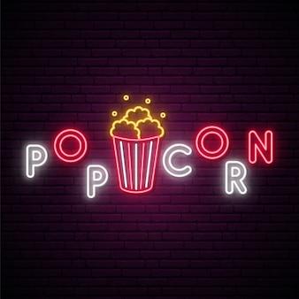 Enseigne pop-corn au néon.
