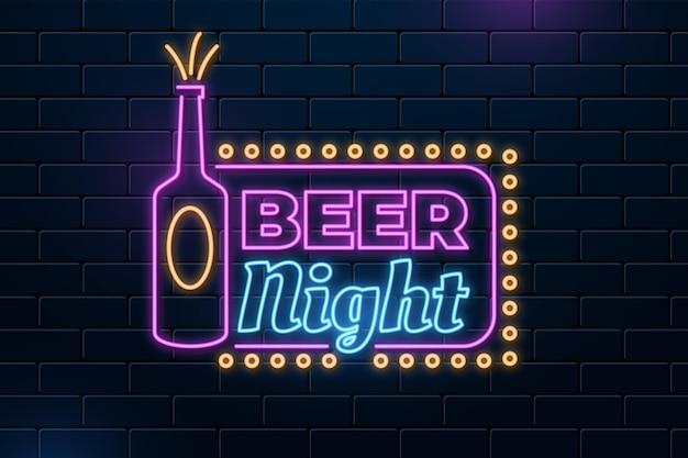 Enseigne de pub de bière au néon