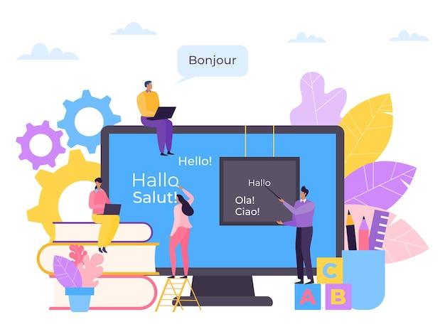 Enseignement des langues en ligne