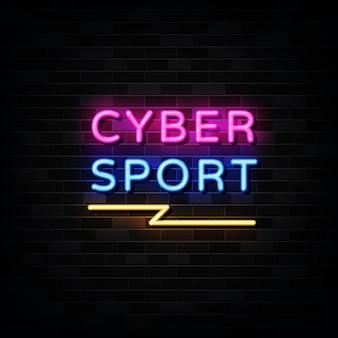 Enseignes au néon cyber sport. enseigne au néon de modèle de conception
