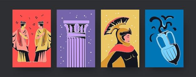 Ensemble d'affiches d'art contemporain sur le thème de la rome antique. illustration. c