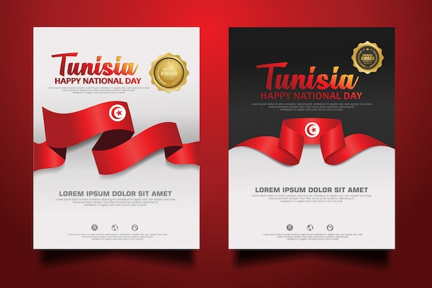 Ensemble d'affiches happy tunisia day