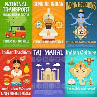 Ensemble d'affiches de l'inde