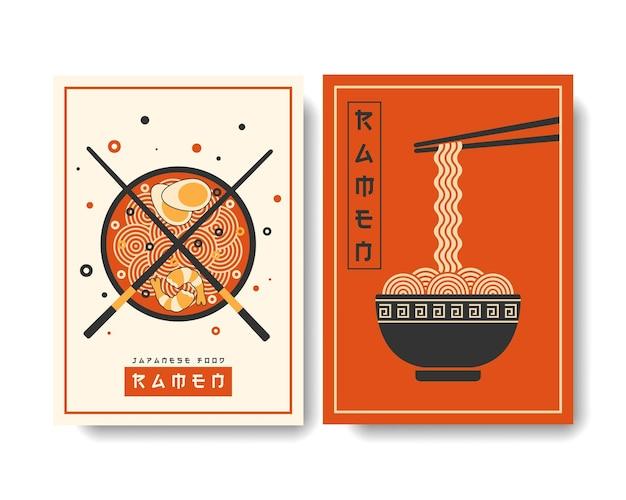 Ensemble d'affiches de nouilles ramen japonaises