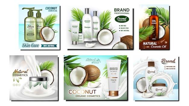 Ensemble d'affiches de promotion de cosmétiques à la noix de coco