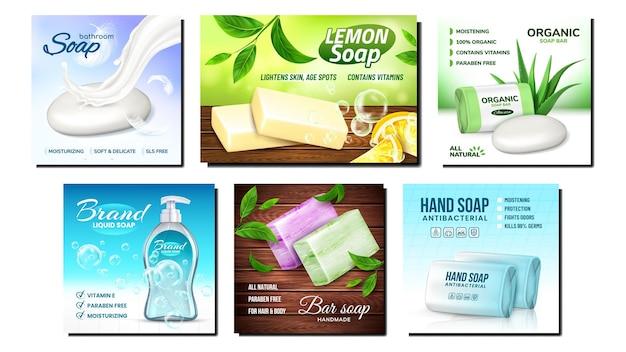 Ensemble d'affiches de promotion créative de savon biologique