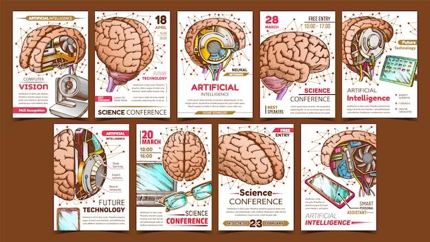 Ensemble d'affiches publicitaires future technology
