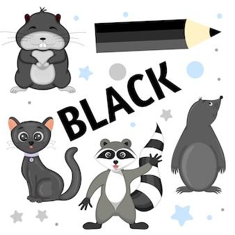 Ensemble d'animaux sauvages et d'insectes pour enfants noirs