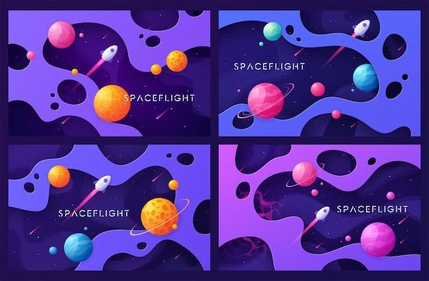 Ensemble d'arrière-plans, de dessins, de bannières, d'œuvres d'art colorés de l'espace extra-atmosphérique. illustration vectorielle