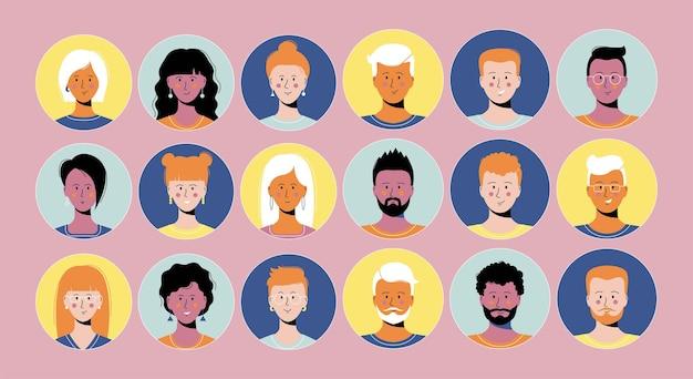 Ensemble d'avatar de personnes souriantes collection de personnages différents hommes et femmes vecteur isolé