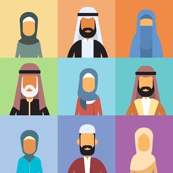 Ensemble d'avatar de profil arabe